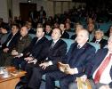University of Mugla 2010 2